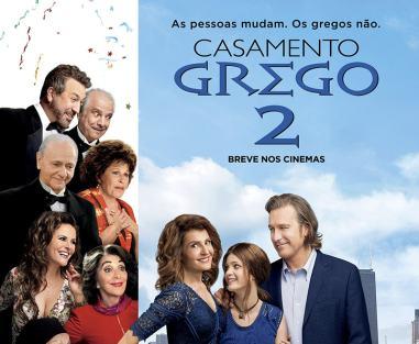 casamento-grego-2-filme-min