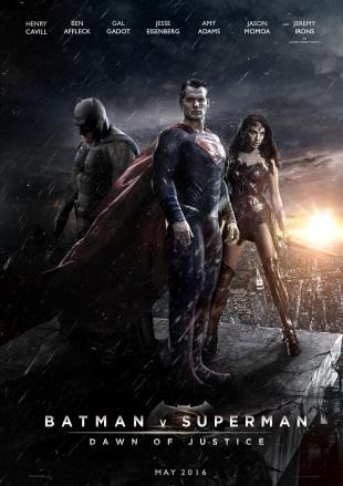 Fan-made-poster-for-Batman-v-Superman-Dawn-of-Justice