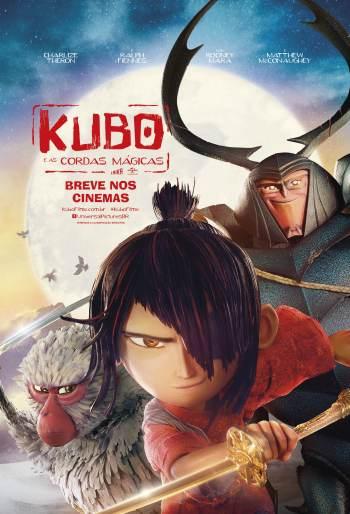kubo-1